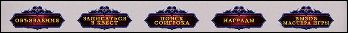 https://forumstatic.ru/files/0017/70/aa/64341.png