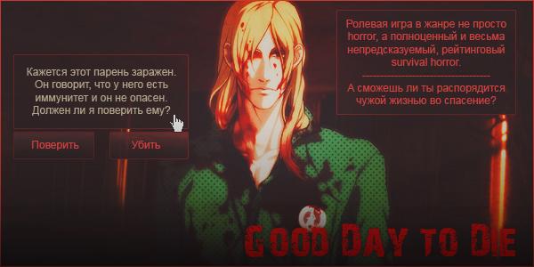 http://forumstatic.ru/files/0017/74/74/35016.jpg
