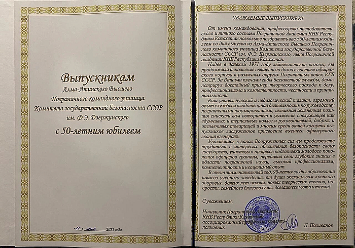 http://forumstatic.ru/files/0017/82/95/24991.png