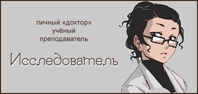 http://forumstatic.ru/files/0017/ab/69/19294.png