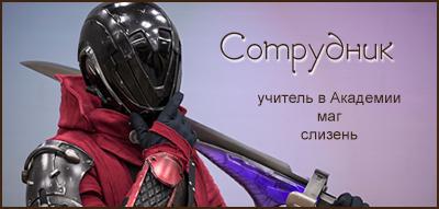 https://forumstatic.ru/files/0017/ab/69/41405.png