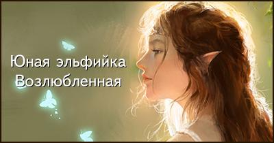 https://forumstatic.ru/files/0017/d3/c2/62385.png