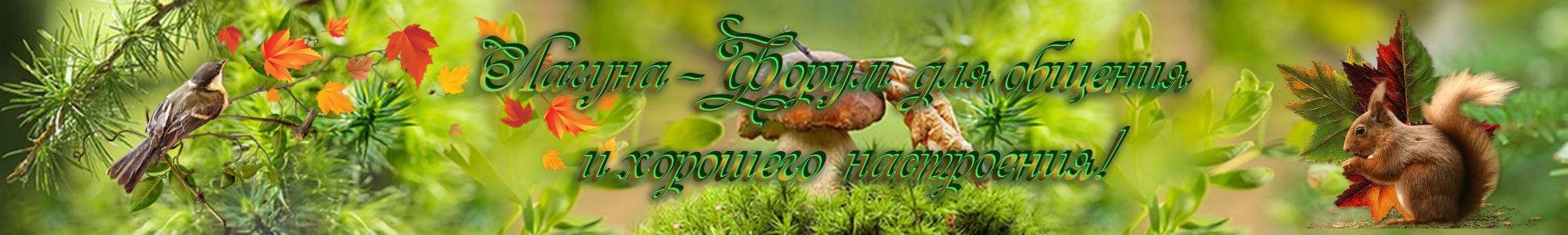 http://forumstatic.ru/files/0017/d5/01/43958.jpg