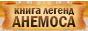 http://forumstatic.ru/files/0018/20/6d/44315.png
