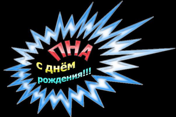 http://forumstatic.ru/files/0018/21/d5/56642.png