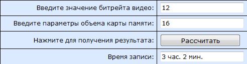 http://forumstatic.ru/files/0018/21/d5/65537.jpg