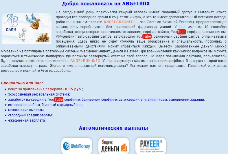 https://forumstatic.ru/files/0018/63/d3/35445.png