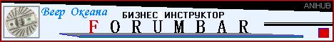 https://forumstatic.ru/files/0018/63/d3/56415.png
