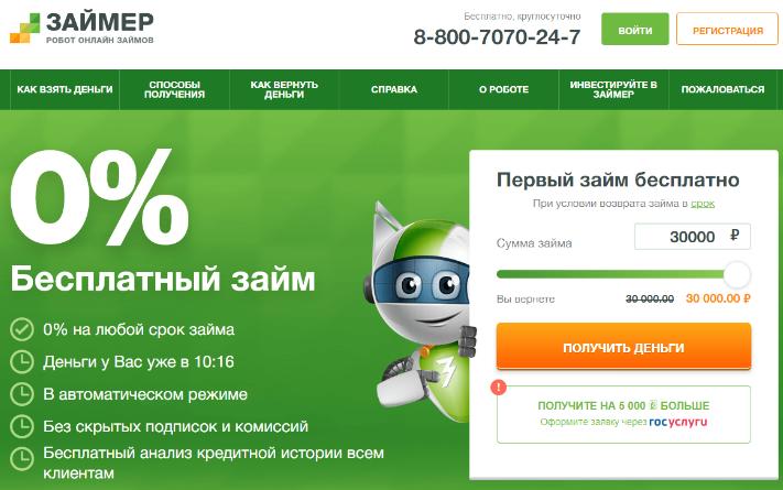 https://forumstatic.ru/files/0018/63/d3/85879.png