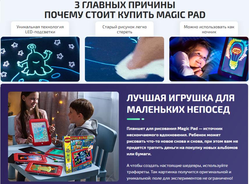 http://forumstatic.ru/files/0018/63/d3/95750.png