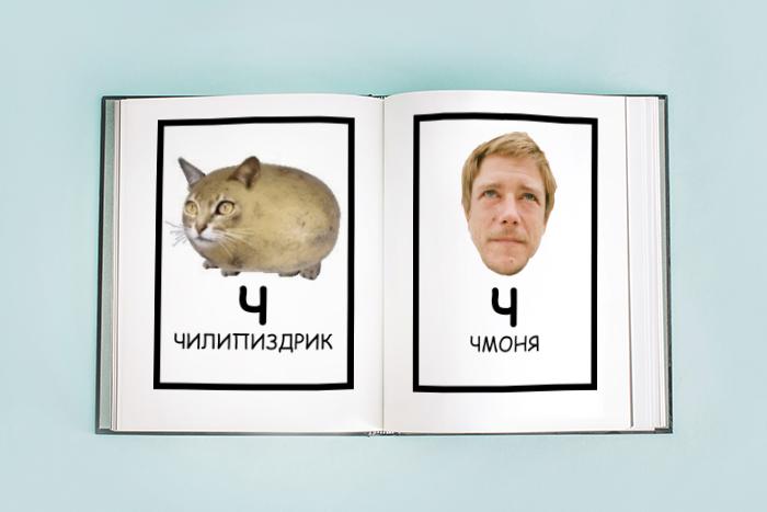 https://forumstatic.ru/files/0018/a8/49/33999.jpg