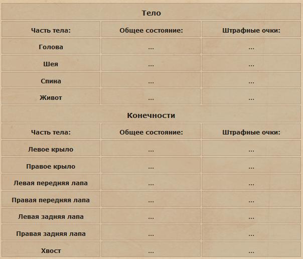 https://forumstatic.ru/files/0018/e2/2e/10805.png