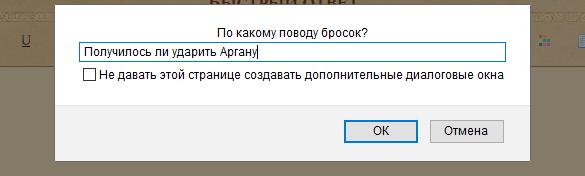https://forumstatic.ru/files/0018/e2/2e/16547.png
