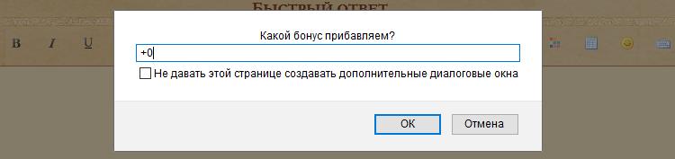 https://forumstatic.ru/files/0018/e2/2e/18259.png