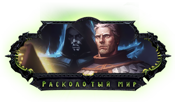 https://forumstatic.ru/files/0018/e4/3f/59144.png