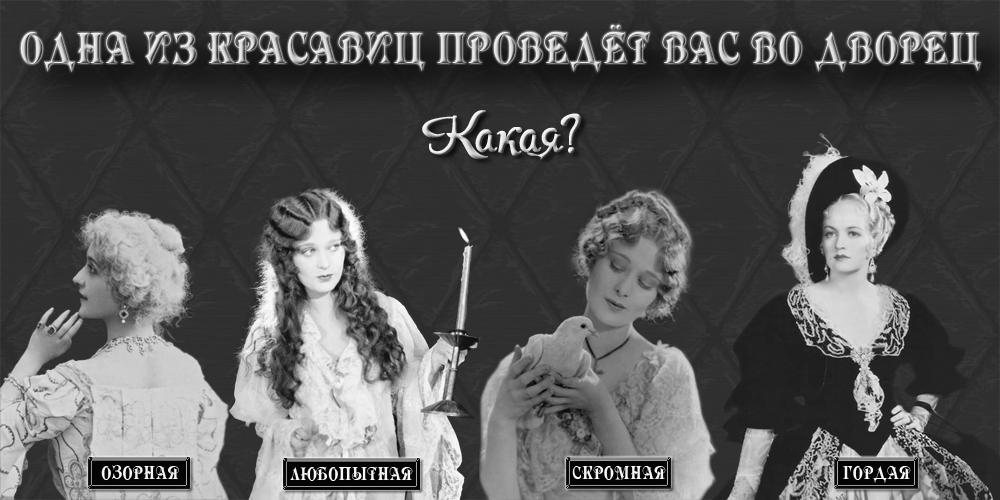 https://forumstatic.ru/files/0018/f9/9f/30139.jpg