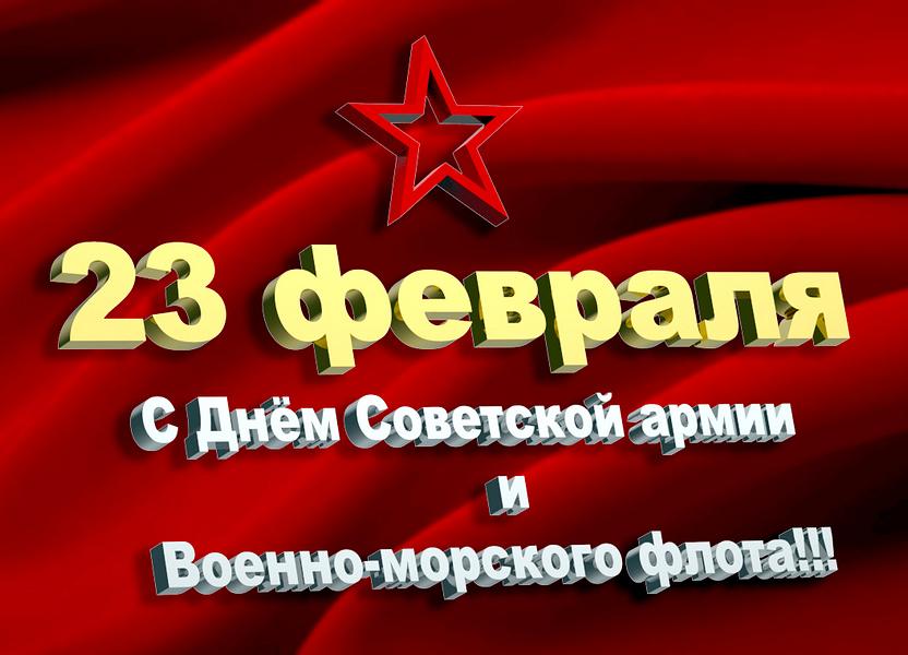 http://forumstatic.ru/files/0019/34/96/19131.jpg