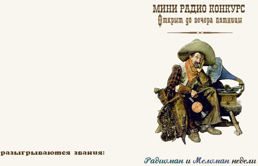 http://forumstatic.ru/files/0019/3a/78/15056.jpg