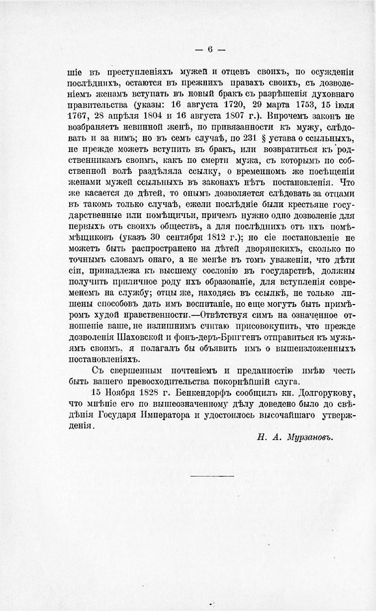 http://forumstatic.ru/files/0019/93/b0/14844.jpg