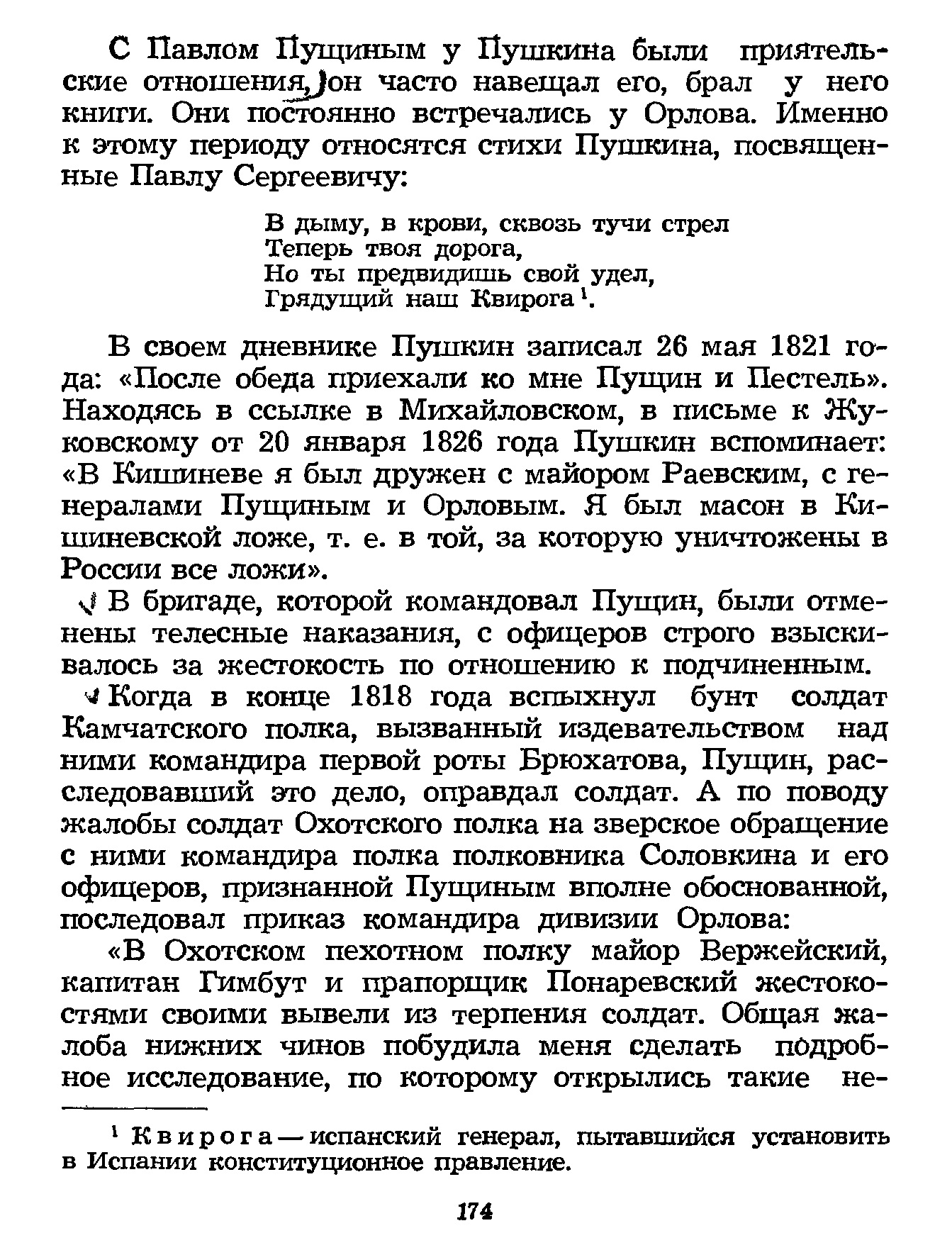 https://forumstatic.ru/files/0019/93/b0/14925.jpg