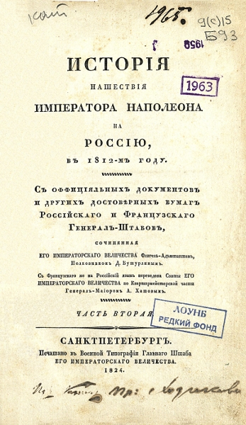 http://forumstatic.ru/files/0019/93/b0/20838.jpg