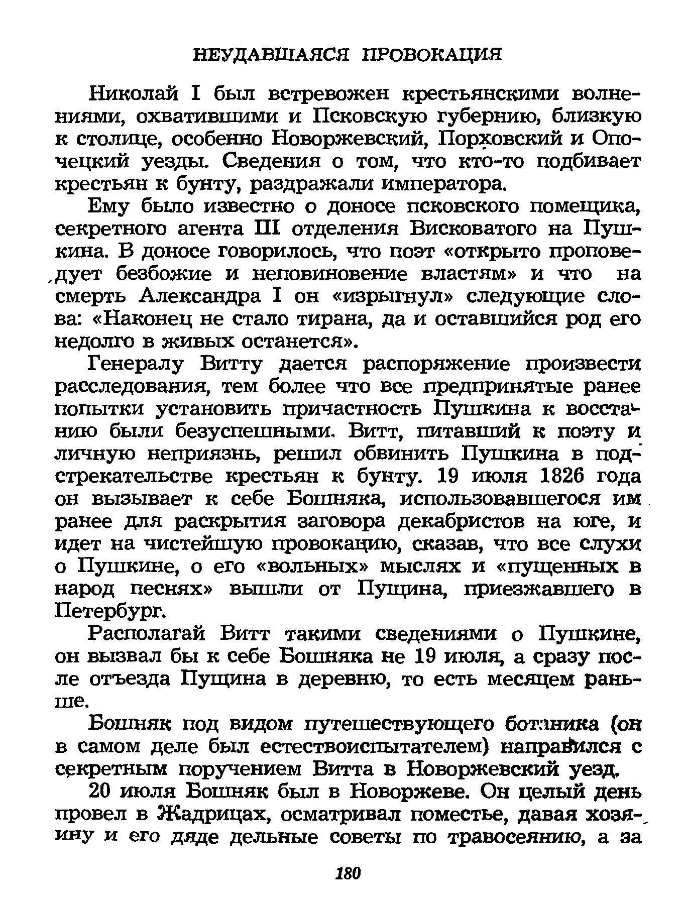https://forumstatic.ru/files/0019/93/b0/38069.jpg