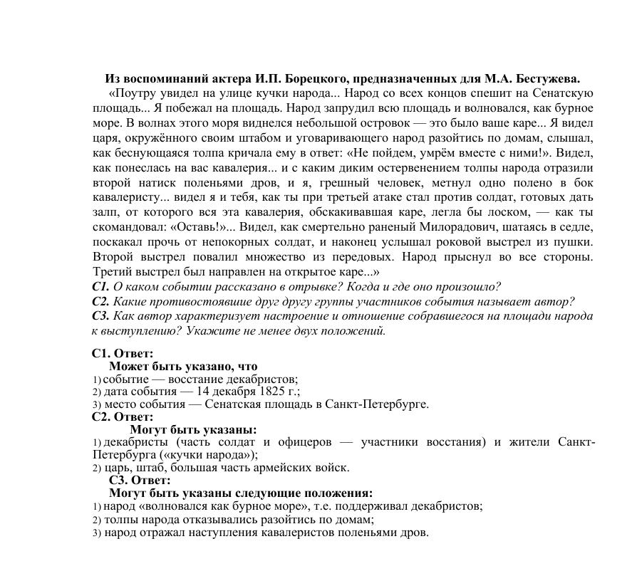 https://forumstatic.ru/files/0019/93/b0/66300.png