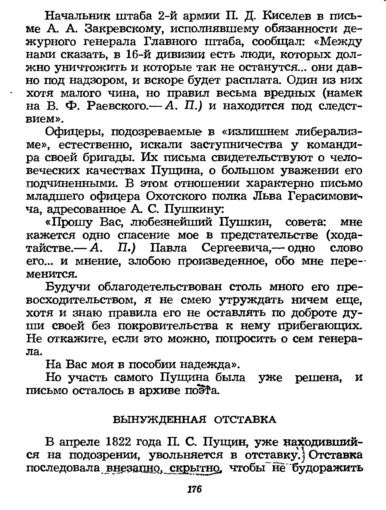 https://forumstatic.ru/files/0019/93/b0/66640.jpg