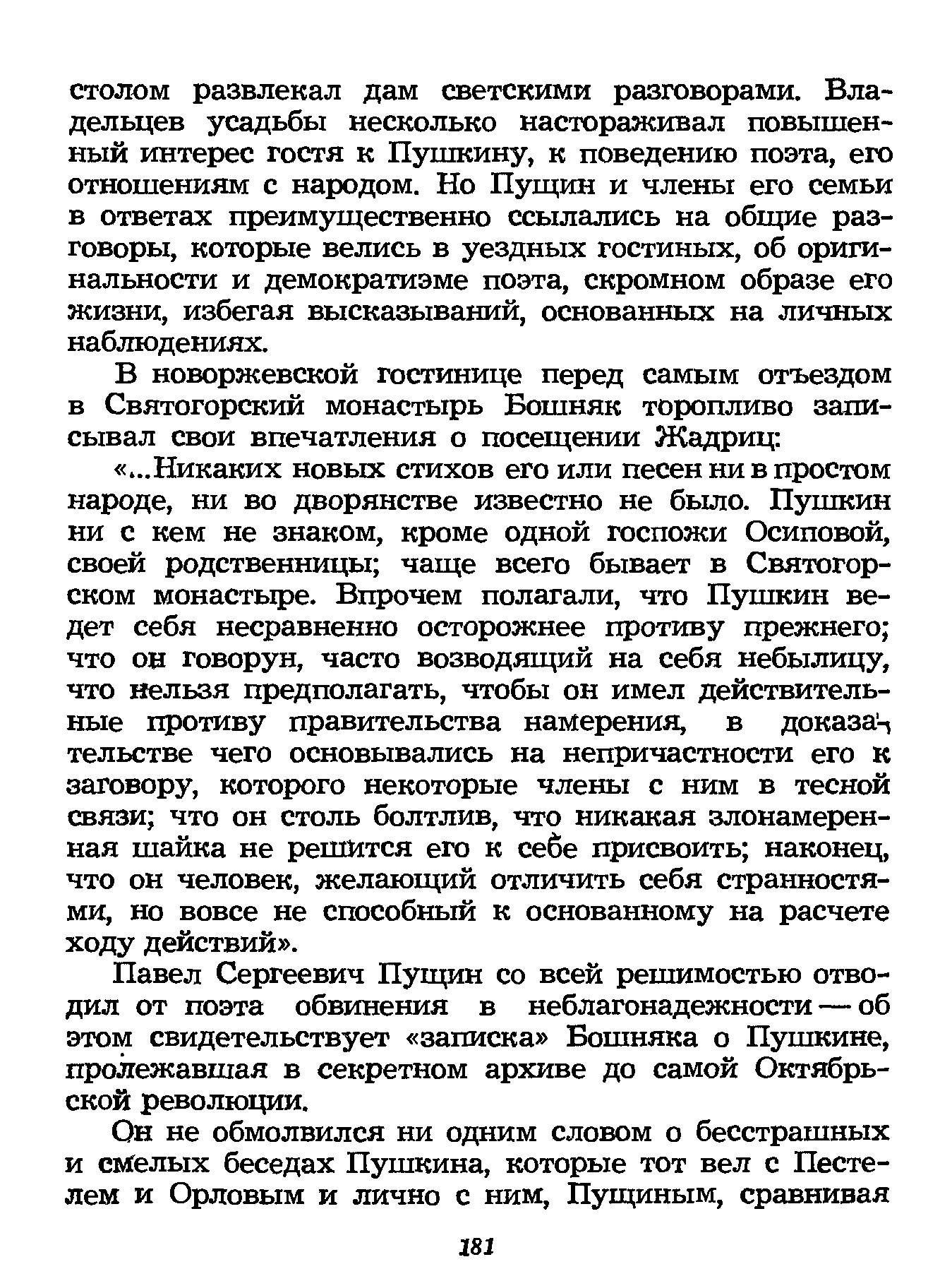 https://forumstatic.ru/files/0019/93/b0/67109.jpg