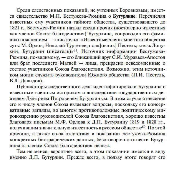 https://forumstatic.ru/files/0019/93/b0/73483.jpg