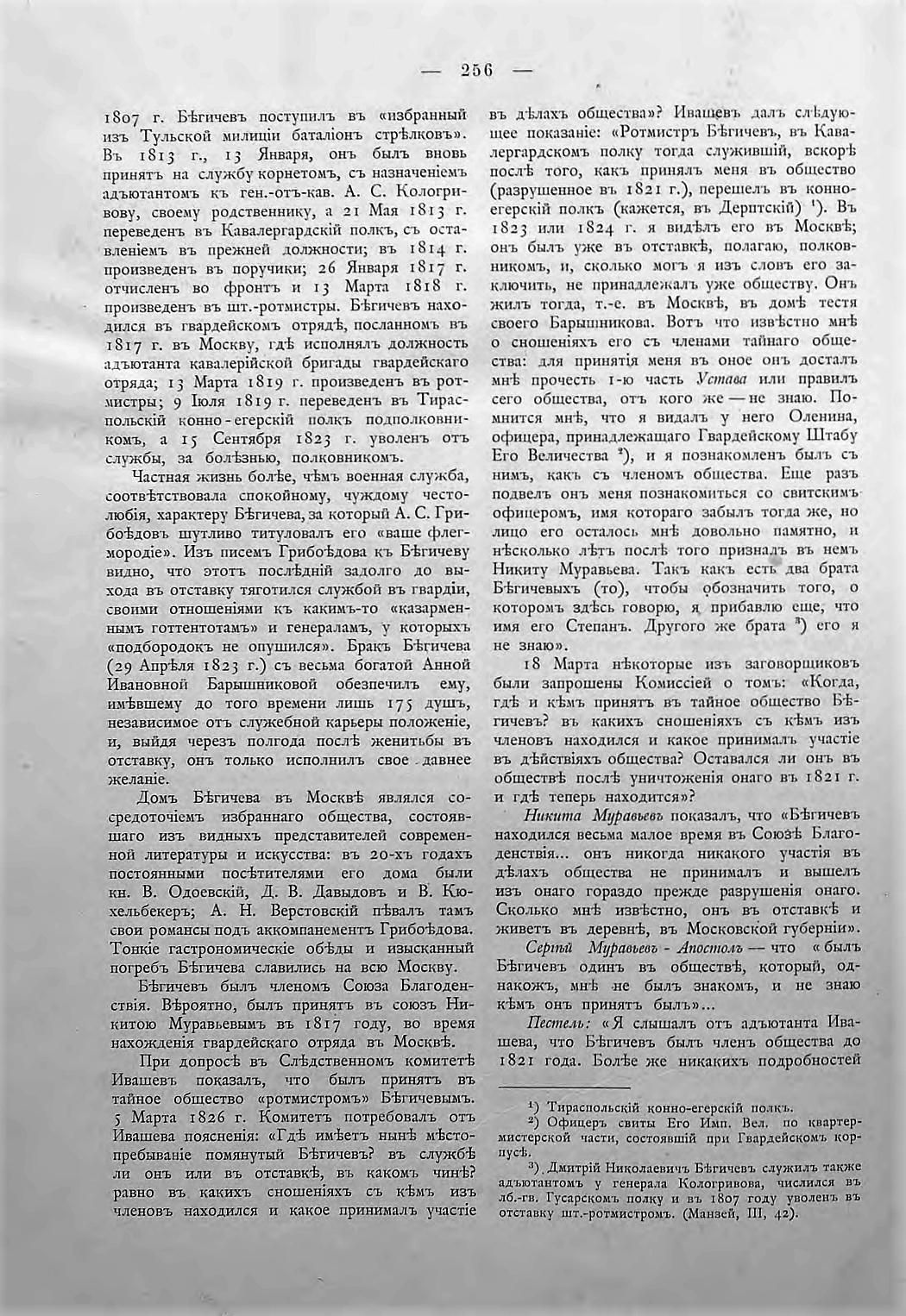 http://forumstatic.ru/files/0019/93/b0/89342.png