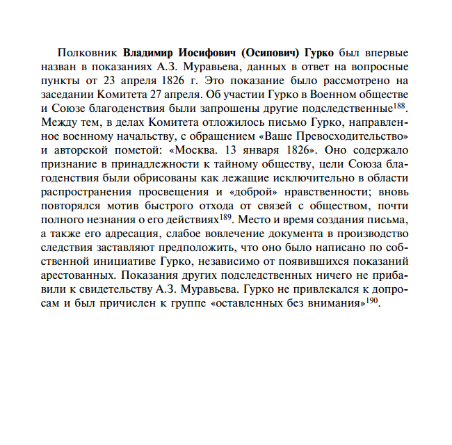 http://forumstatic.ru/files/0019/93/b0/90936.png