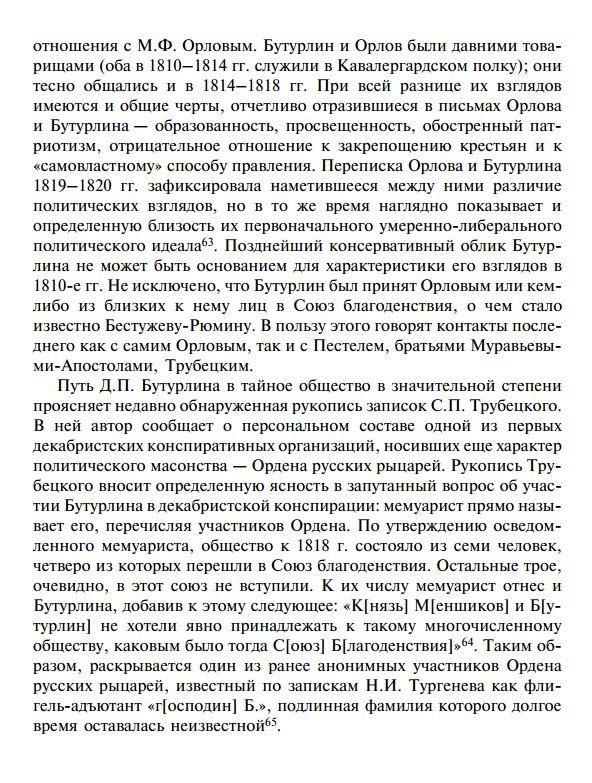 http://forumstatic.ru/files/0019/93/b0/93174.jpg