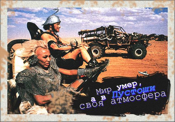 https://forumstatic.ru/files/0019/9e/a2/51892.png