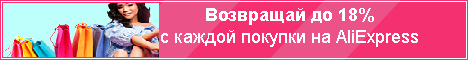http://forumstatic.ru/files/0019/a6/89/14881.png