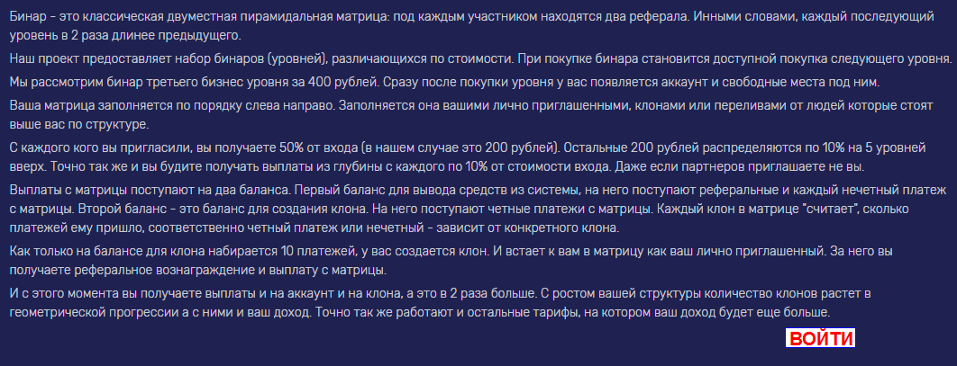 https://forumstatic.ru/files/0019/a6/89/25464.png