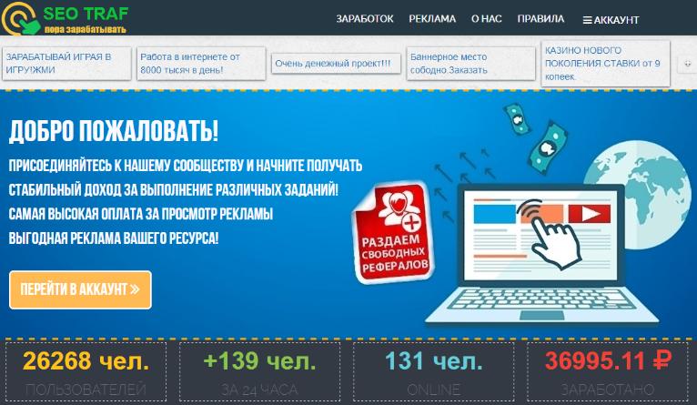 https://forumstatic.ru/files/0019/a6/89/25711.png