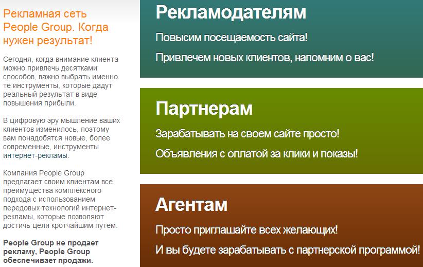 https://forumstatic.ru/files/0019/a6/89/27785.png