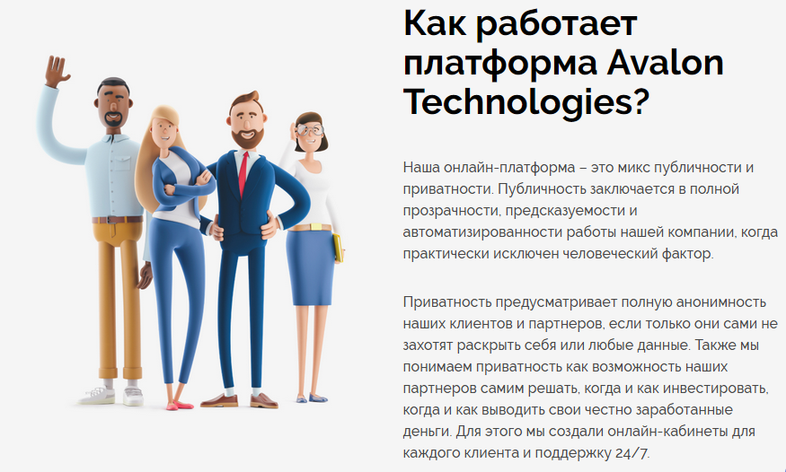 http://forumstatic.ru/files/0019/a6/89/31532.png