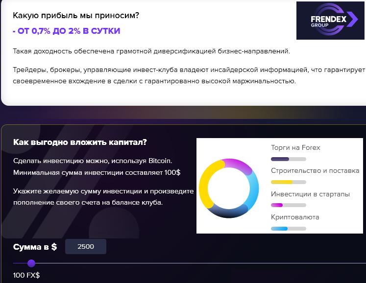 https://forumstatic.ru/files/0019/a6/89/32487.png
