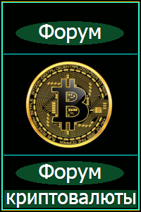 https://forumstatic.ru/files/0019/a6/89/36514.png
