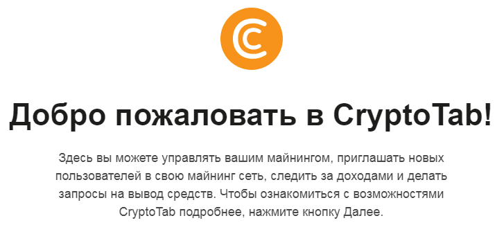 http://forumstatic.ru/files/0019/a6/89/36898.png