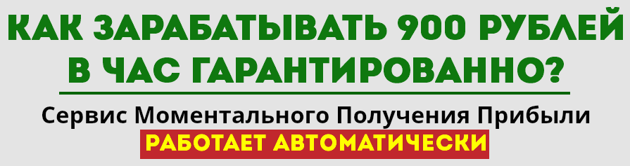 https://forumstatic.ru/files/0019/a6/89/38895.png