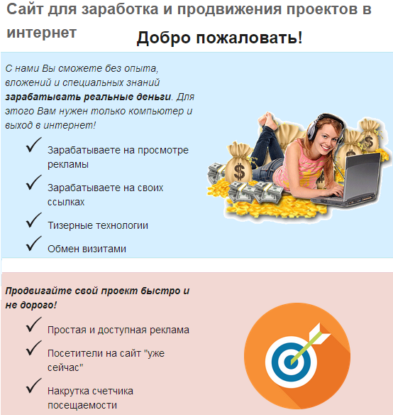 http://forumstatic.ru/files/0019/a6/89/41492.png