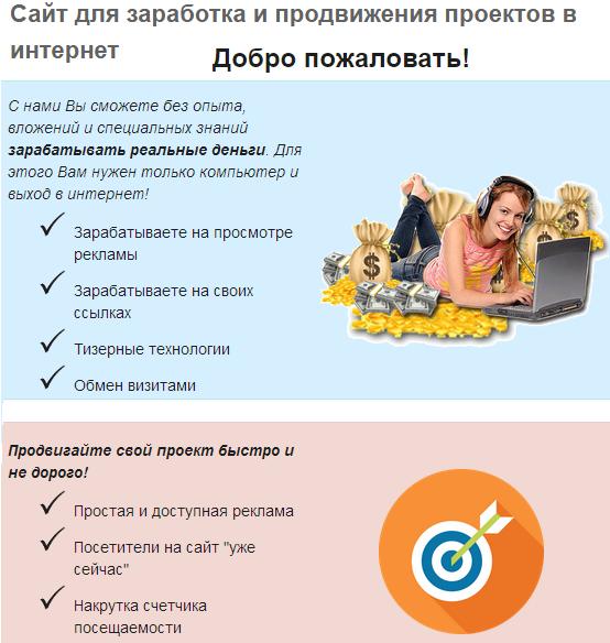 https://forumstatic.ru/files/0019/a6/89/41492.png