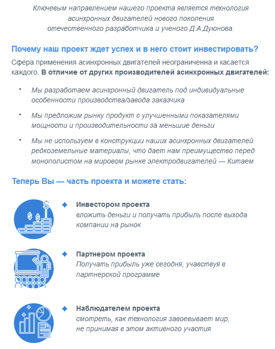 https://forumstatic.ru/files/0019/a6/89/45099.png