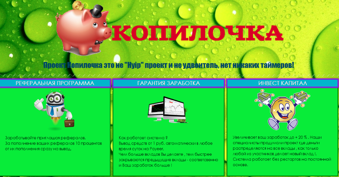 http://forumstatic.ru/files/0019/a6/89/46387.png