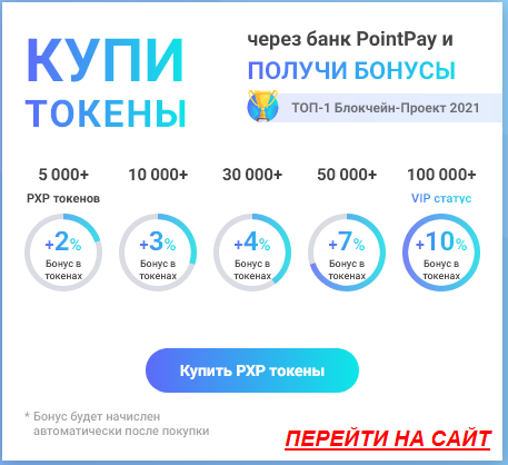 http://forumstatic.ru/files/0019/a6/89/47340.png