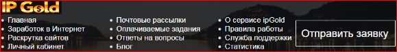 http://forumstatic.ru/files/0019/a6/89/52155.png