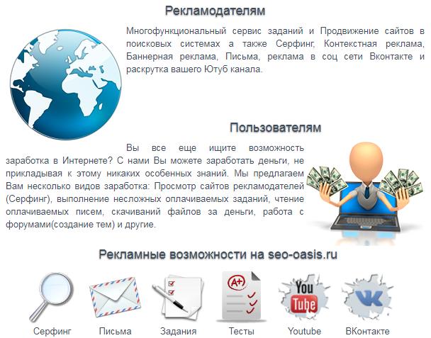 https://forumstatic.ru/files/0019/a6/89/55394.png